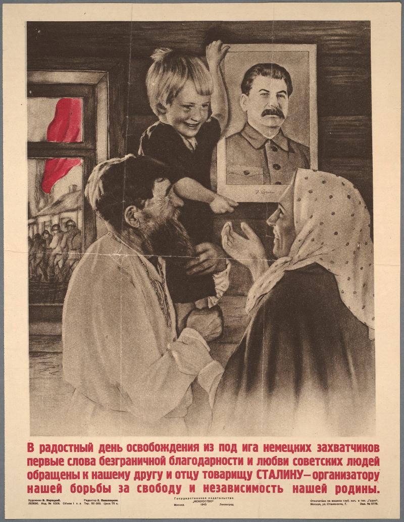 Grand Alliance (World War II)