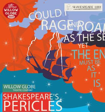 Poster for Pericles featuring a boat on stormy water