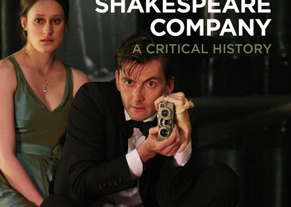 Book cover featuring a barefoot man in a suit (David Tennant's Hamlet) holding a video camera, while a young woman (Ophelia) sits behind him.