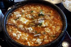 A photograph of some Korean soup