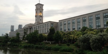 A photograph of the University of Nottingham Ningbo Campus