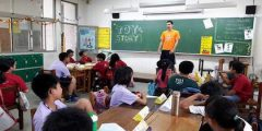 Joel Kingsman at the YMCA in Taiwan