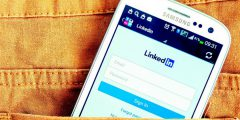5 Reasons Why Graduates Should be on LinkedIn