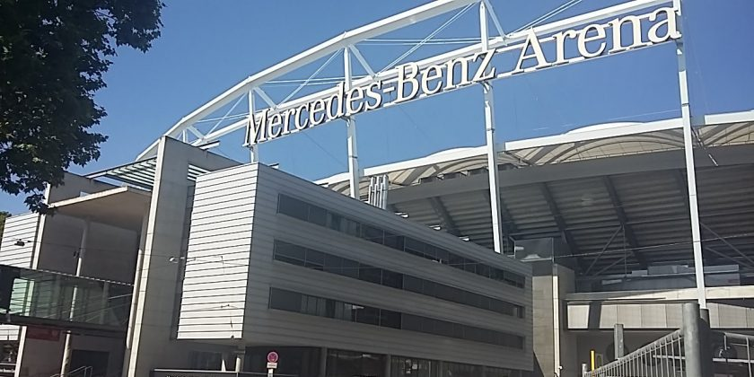 How i landed a dream engineering internship in germany for Mercedes benz germany internship
