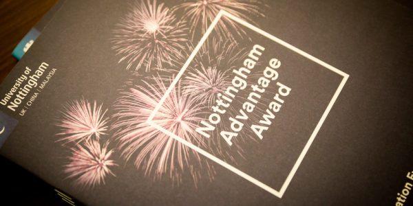Nottingham Advantage Award, Celebration Event