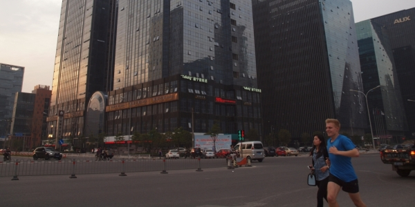 Training in Ningbo's central business district