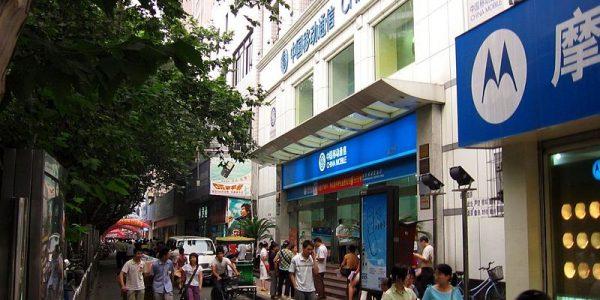 800px-Chengdu-shoujilu-china-mobile-english-spoken-d01