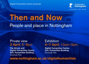 Poster for DHC's Then and Now exhibition, April 2017.