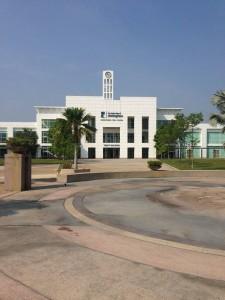 Malysia campus