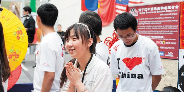 china soc 600x300