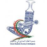 OmaniSociety logo