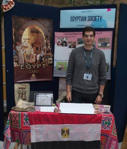 Hisham Egyptian Society