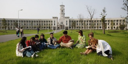 students at the University of Nottingham Ningbo China campus .