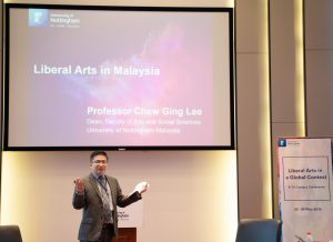 Professor Chew Ging Lee speaking about the development of Liberal Arts at UMC.
