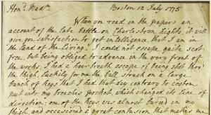 Unknown British soldier describes Samuel Adams' plying Congress with drinks, July 1775