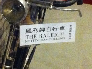 Nottingham's cycling heritage in China