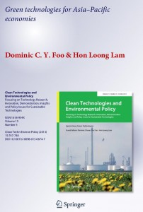 Green Technology Special Issue 002