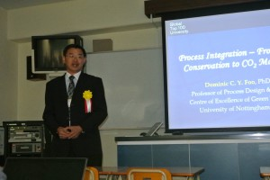 "Professor Ir Dr Dominic C. Y. Foo presented a talk entitled ""Process Integration – From Resource Conservation to CO2 Management"""