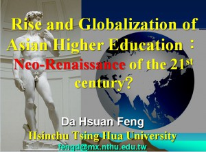 Rise and Globalization of Asain Higher Education