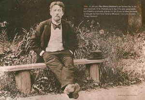 Photograph of Chekhov seated on a garden bench, undated (Ref: CHEK/TP/1/5/35)