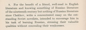 Exam question about Russian literature, 1960