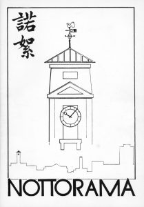 Line drawing of the Trent tower