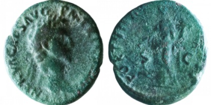 AE As of Nerva. Obverse has laureate head of the emperor facing right, IMP NERVA CAES AVG P M TR P CO[S II P]P. Reverse has Fortuna facing left with rudder and cornucopia, FORTVNA [AVGVST] S C. 8.89g, 27mm, 6 o'clock. RIC 60.