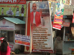 indiaelection1