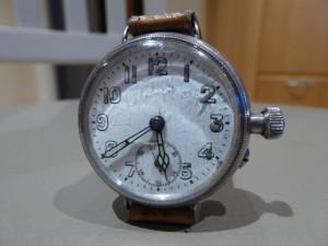 Jacob's pocket watch