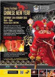 cny poster 2016 A3-01