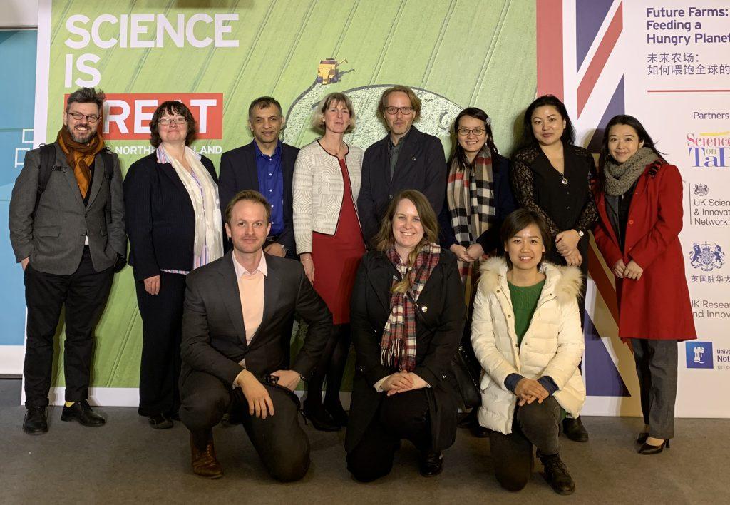 UKRI China's Science on Tap event
