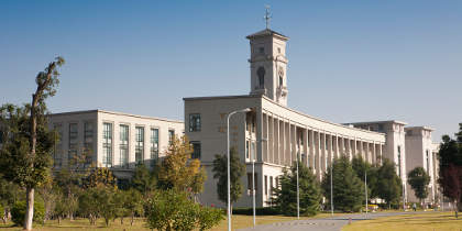 The Administration Building, Ningbo Campus, China