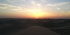 james desert