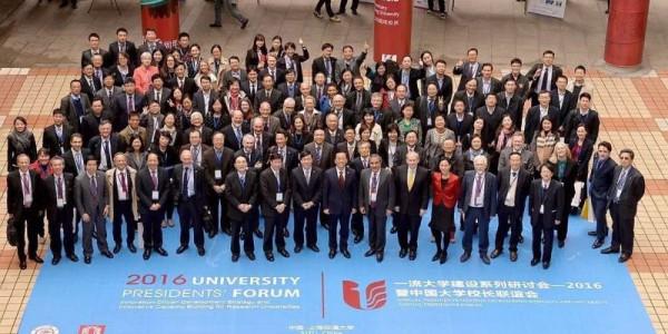 Photo 2 - Presidents' Forum